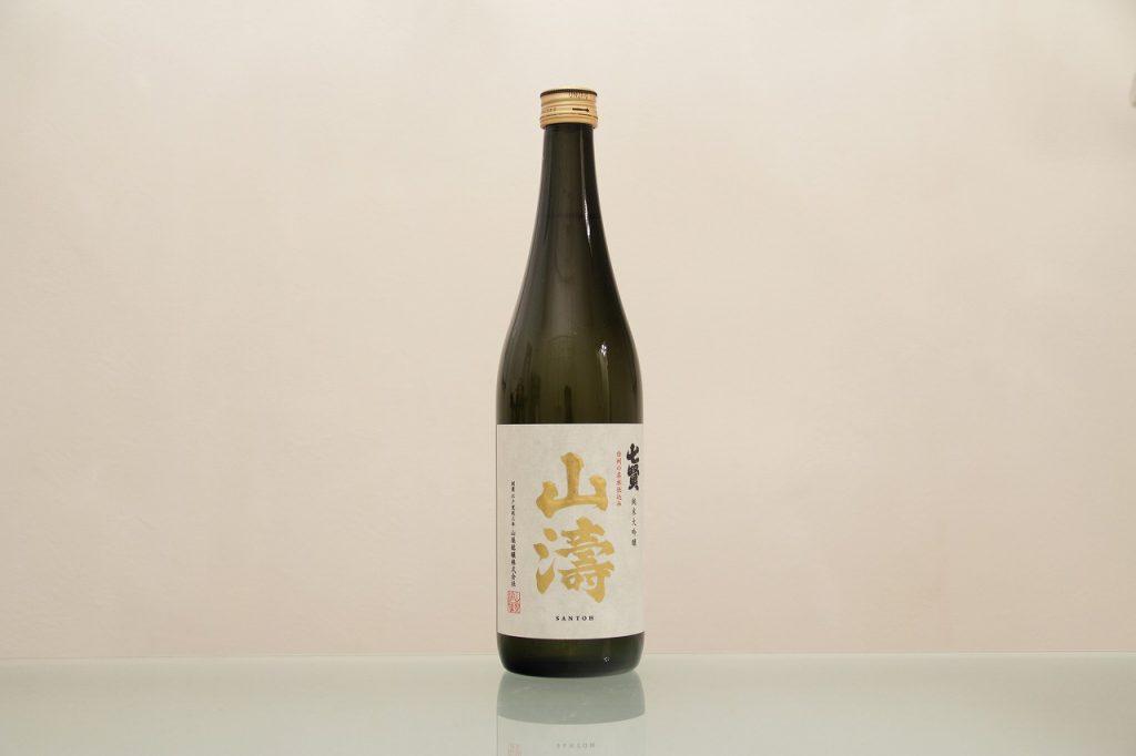 七賢 山濤 純米大吟醸 山梨銘醸