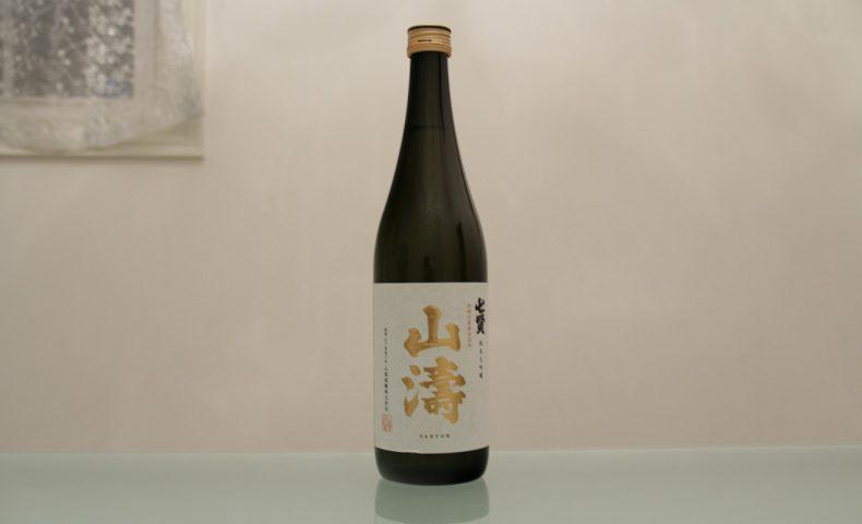 七賢 山濤 純米大吟醸 山梨銘醸株式会社
