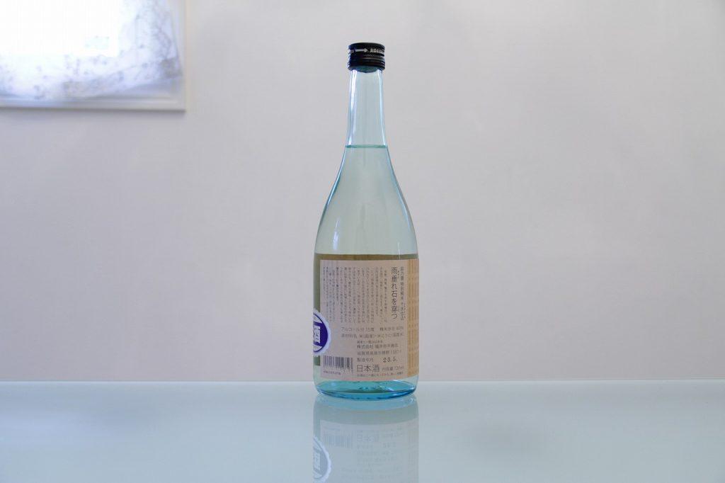萩乃露 特別純米 十水仕込 雨垂れ石を穿つ 生酒 裏