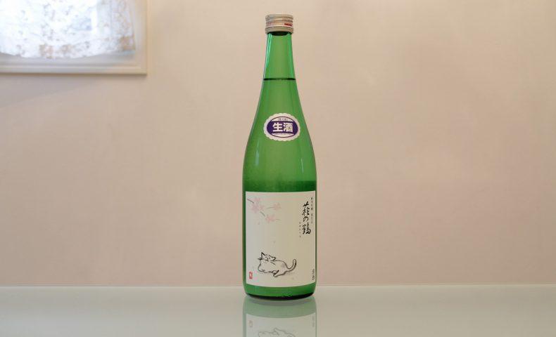 萩の鶴 純米吟醸 別仕込み 生原酒 猫ラベル