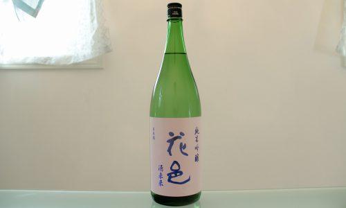 花邑 純米吟醸 酒未来 両関酒造