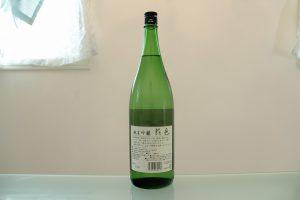 花邑 純米吟醸 酒未来 裏 両関酒造