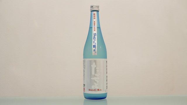 たかちよ(シルバーラベル) 純米大吟醸 扁平精米 無調整夏生原酒