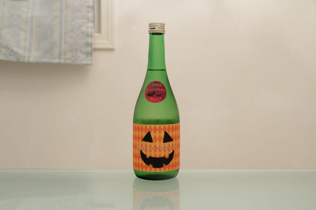 尾瀬の雪どけ 純米大吟醸 ハロウィン限定酒 龍神酒造