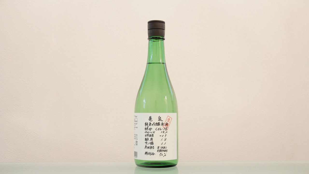 亀泉 純米吟醸生原酒 CEL-24