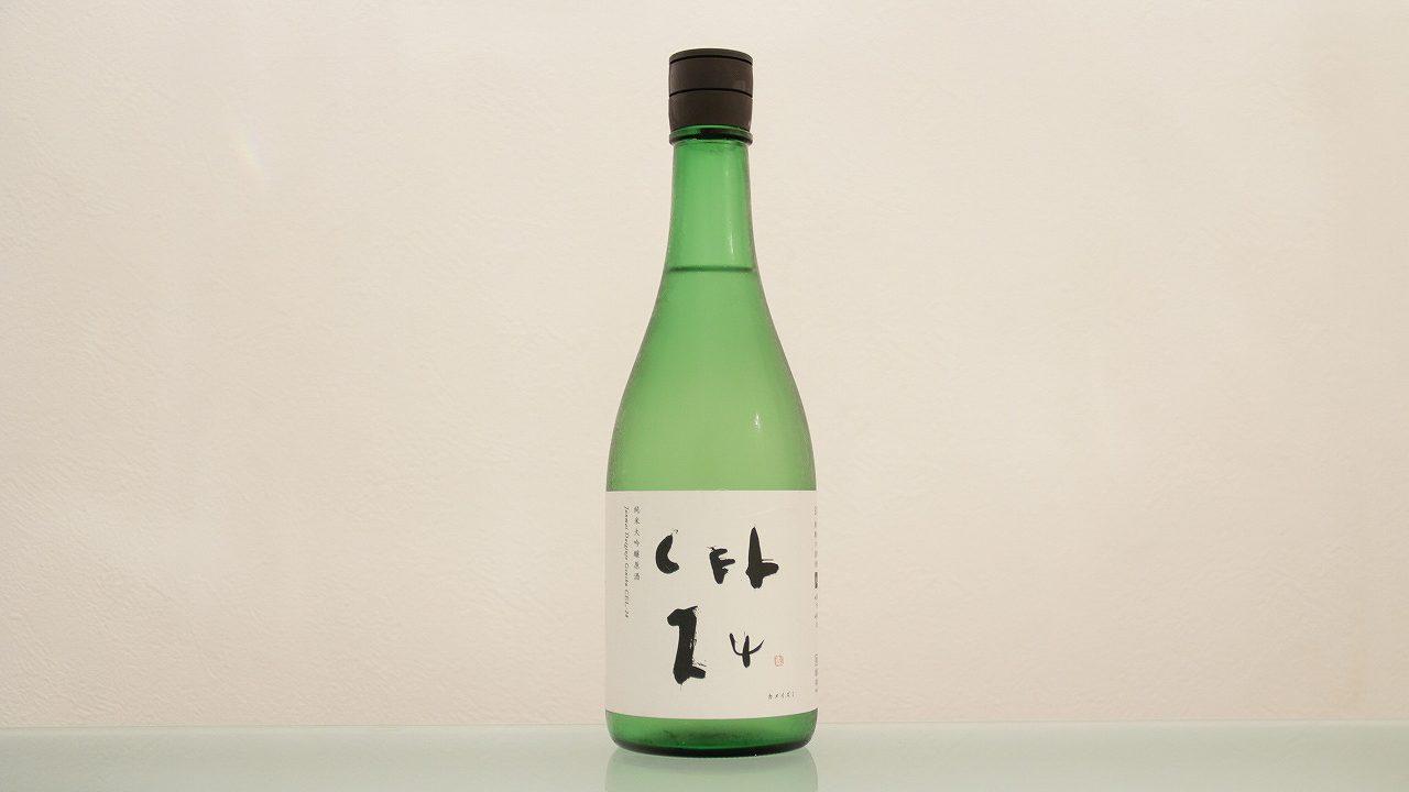 亀泉 純米吟醸 CEL-24 火入れ