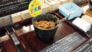 ぽんしゅ館のつまみ「味噌」