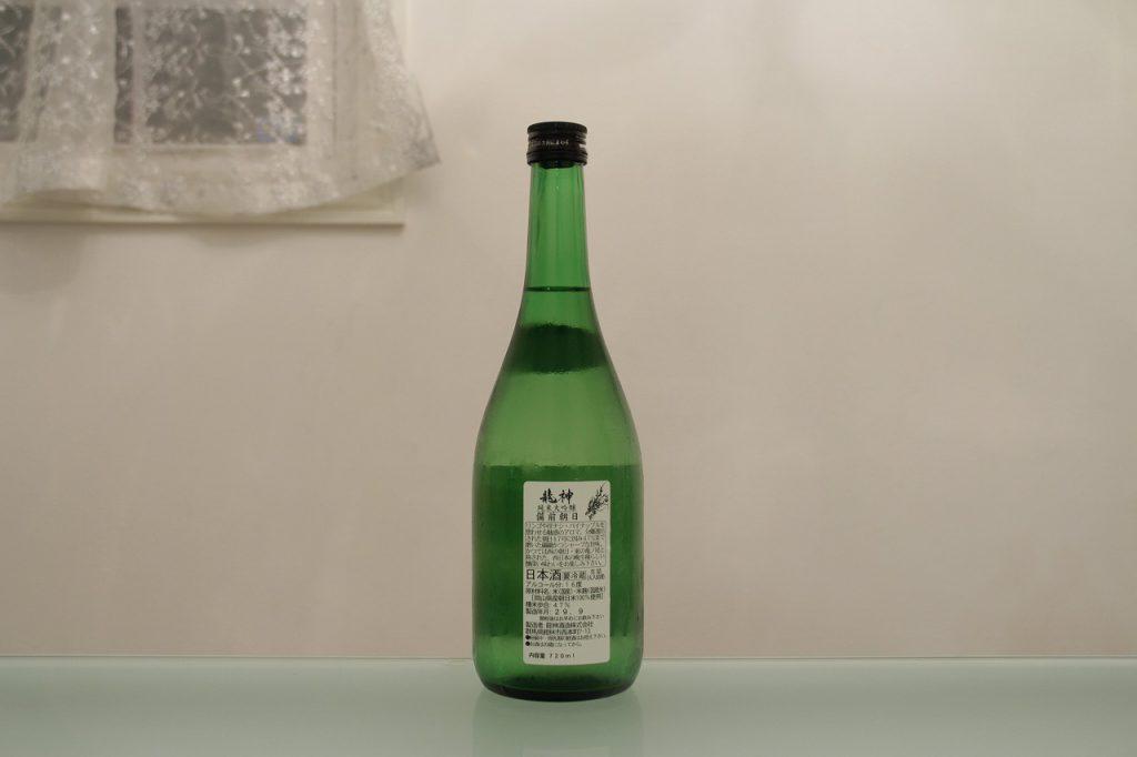 龍神 純米大吟醸 備前朝日 裏 龍神酒造