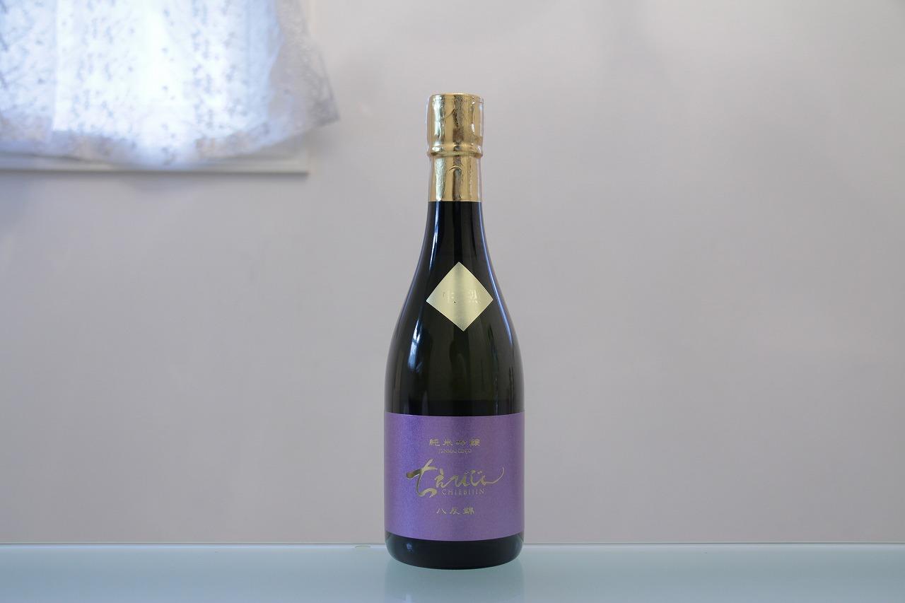 ちえびじん 純米吟醸 生熟 八反錦 有限会社中野酒造