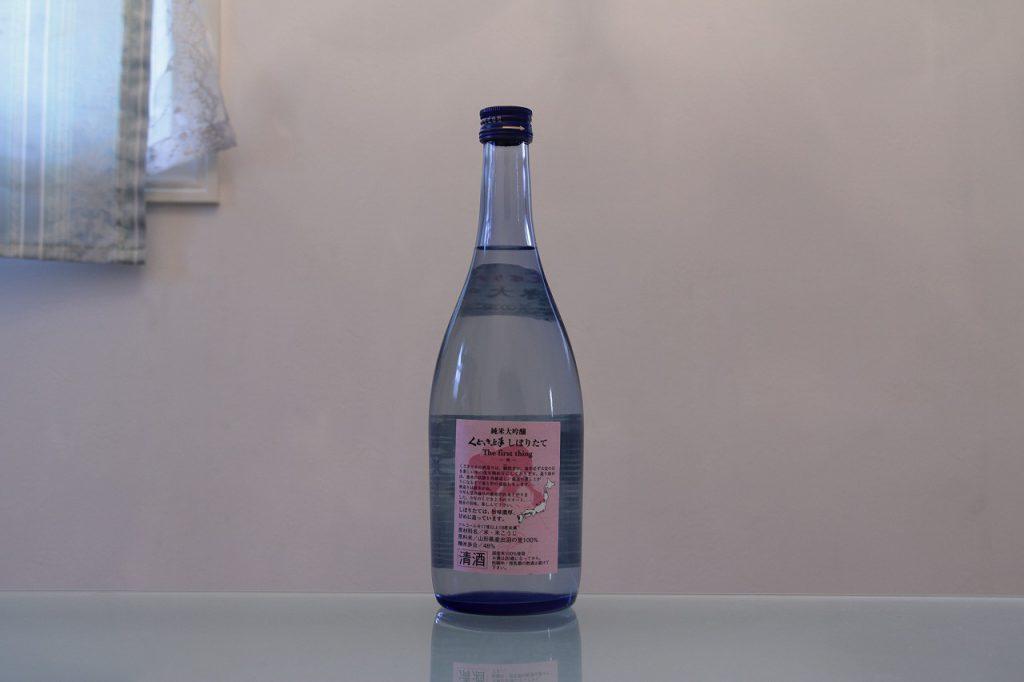 くどき上手 出羽の里 純米大吟醸 しぼりたて 生酒 亀の井酒造 裏
