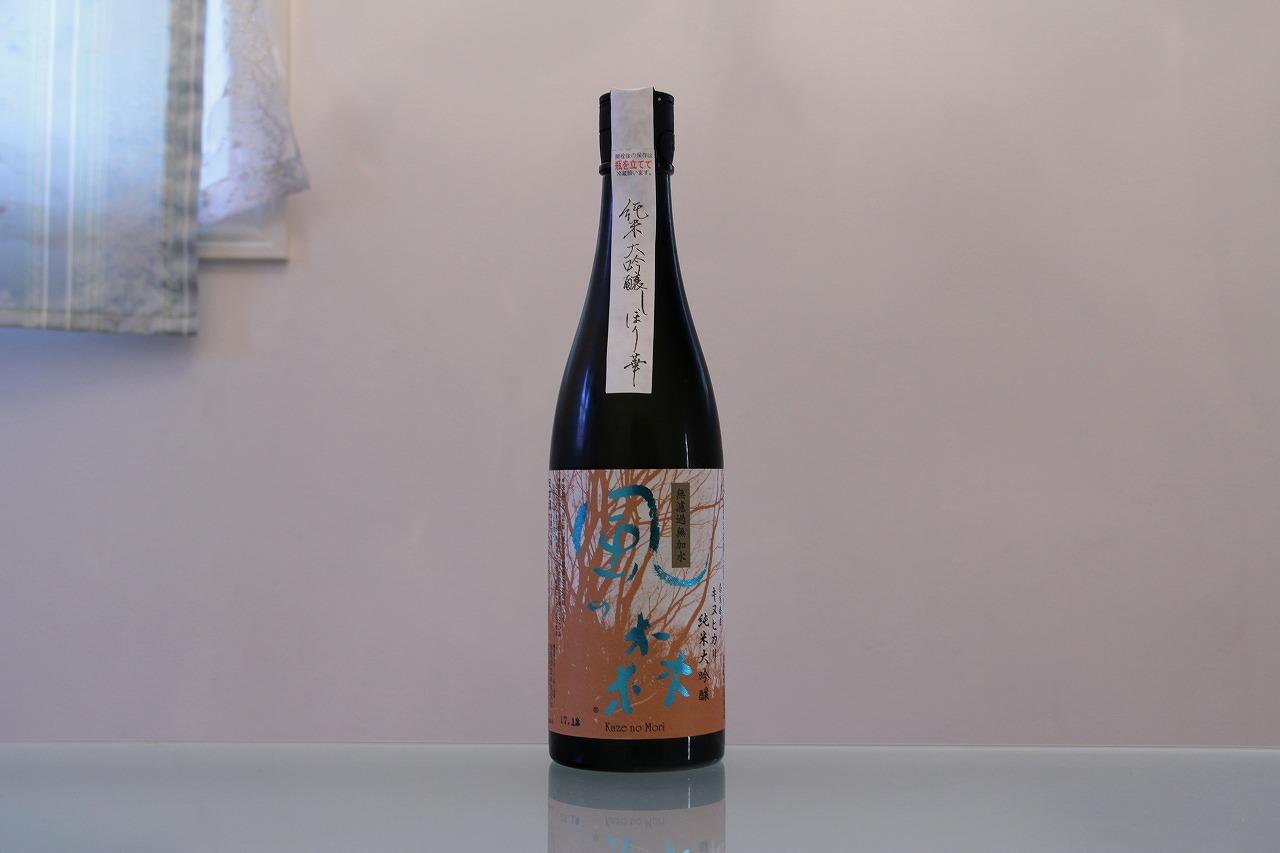 風の森 キヌヒカリ 純米大吟醸 しぼり華 油長酒造