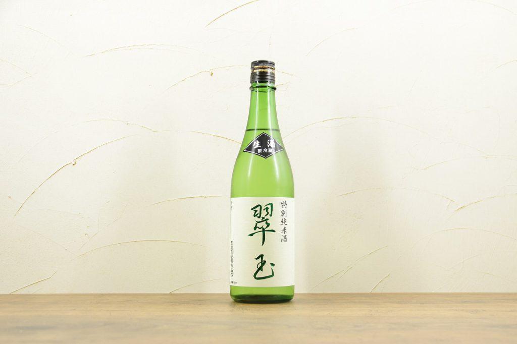 翠玉(すいぎょく)特別純米 生酒