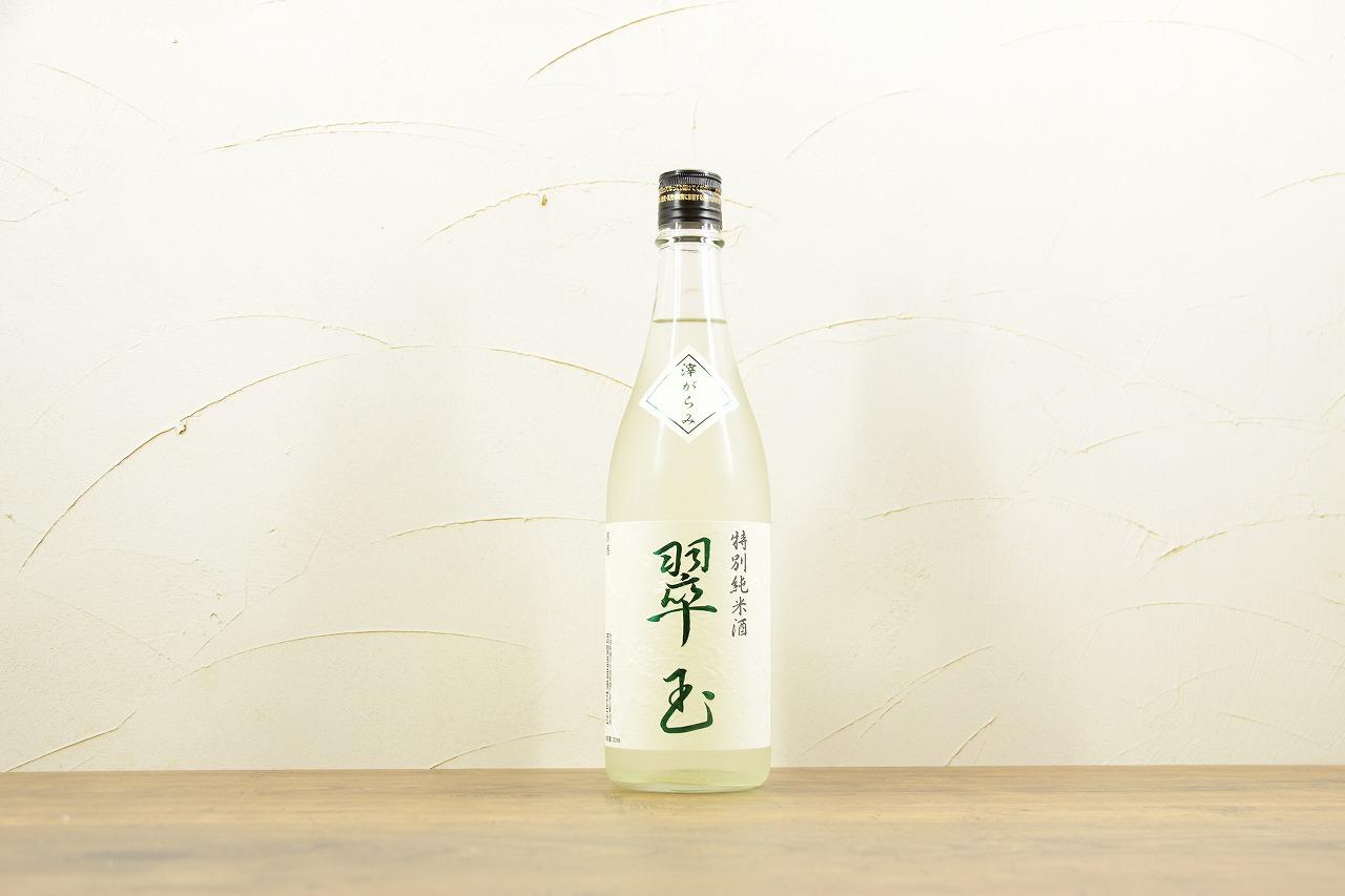 翠玉(すいぎょく)特別純米 生酒 滓がらみ