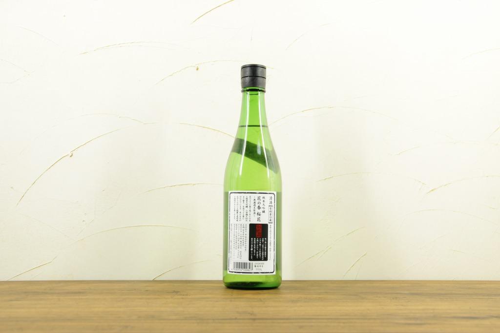 花の香(はなのか)純米大吟醸 桜花 しぼりたて生原酒 裏