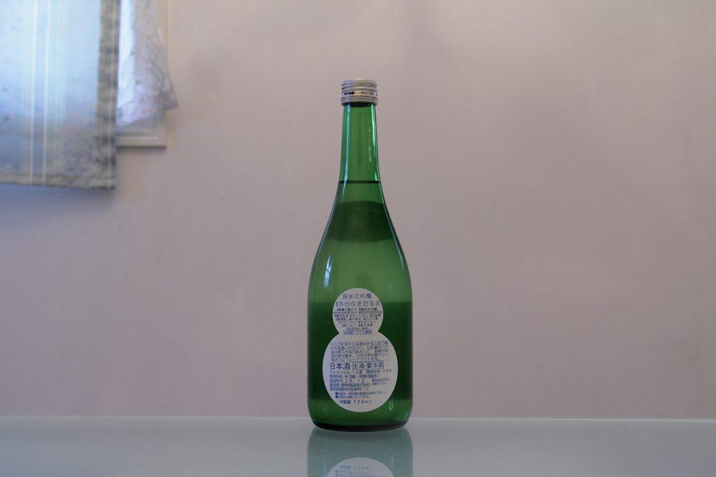 尾瀬の雪どけ 純米大吟醸 おぜゆきだるま 裏 龍神酒造株式会社