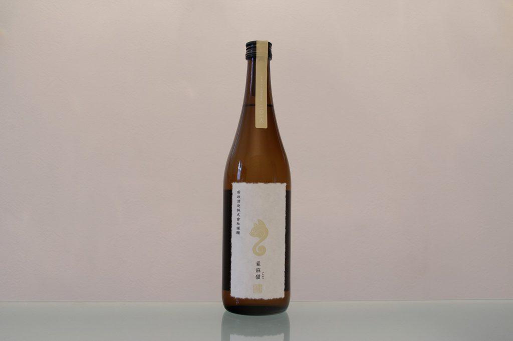 亜麻猫(あまねこ) 新政酒造 表