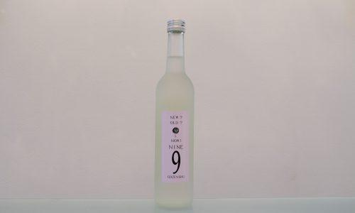 GOZENSHU9(NINE) 新酒しぼりたて生原酒