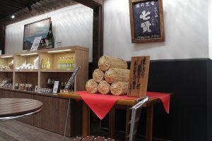山梨銘醸の商品
