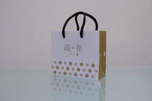 「蔵の菓」手提げ袋