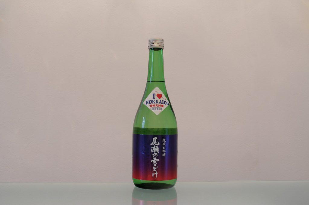尾瀬の雪どけ 純米大吟醸 I LOVE HKKAIDO 生酒