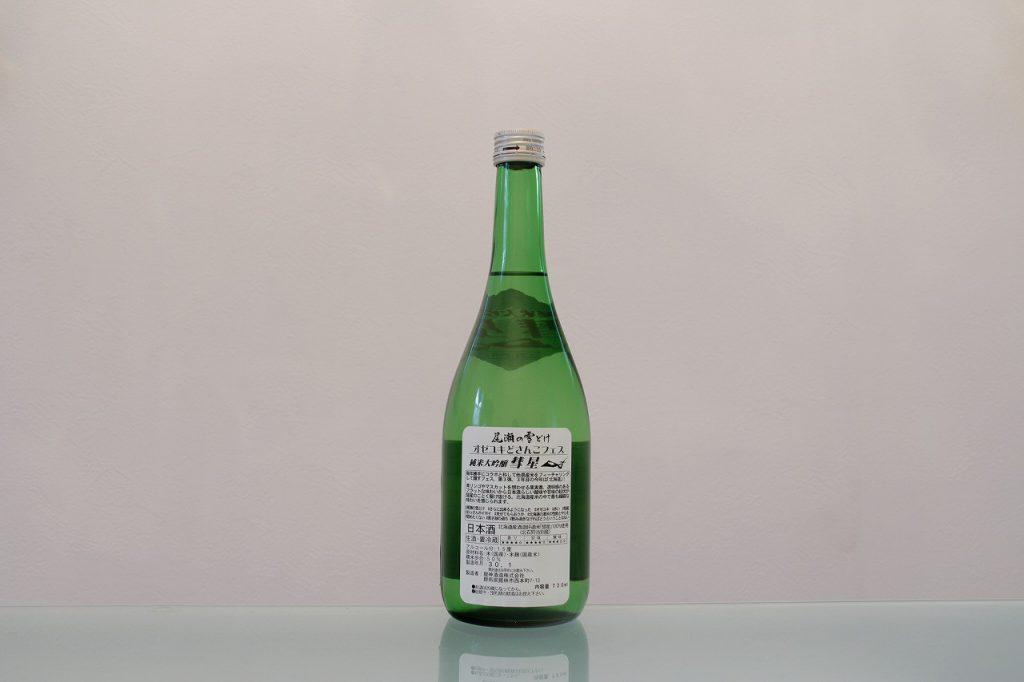 尾瀬の雪どけ 純米大吟醸 彗星 生酒 裏