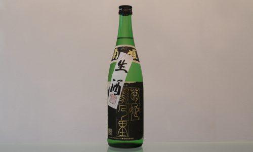 菊姫 鶴乃里 山廃純米 生原酒