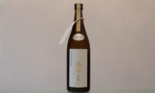 亜麻猫(あまねこ)スパークリング 新政酒造 表