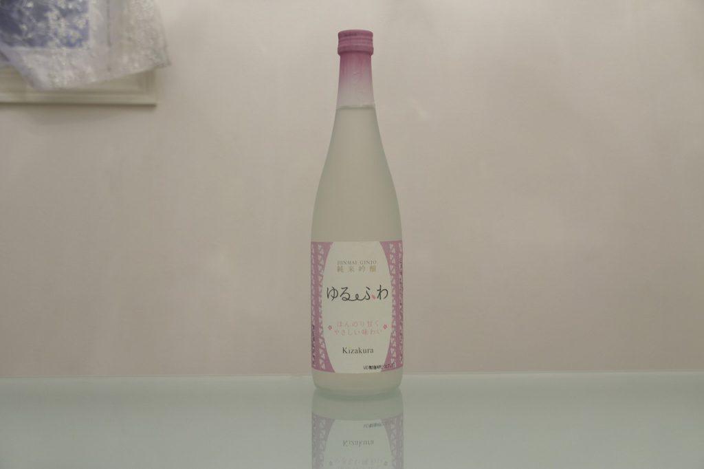黄桜 純米吟醸 ゆるふわ