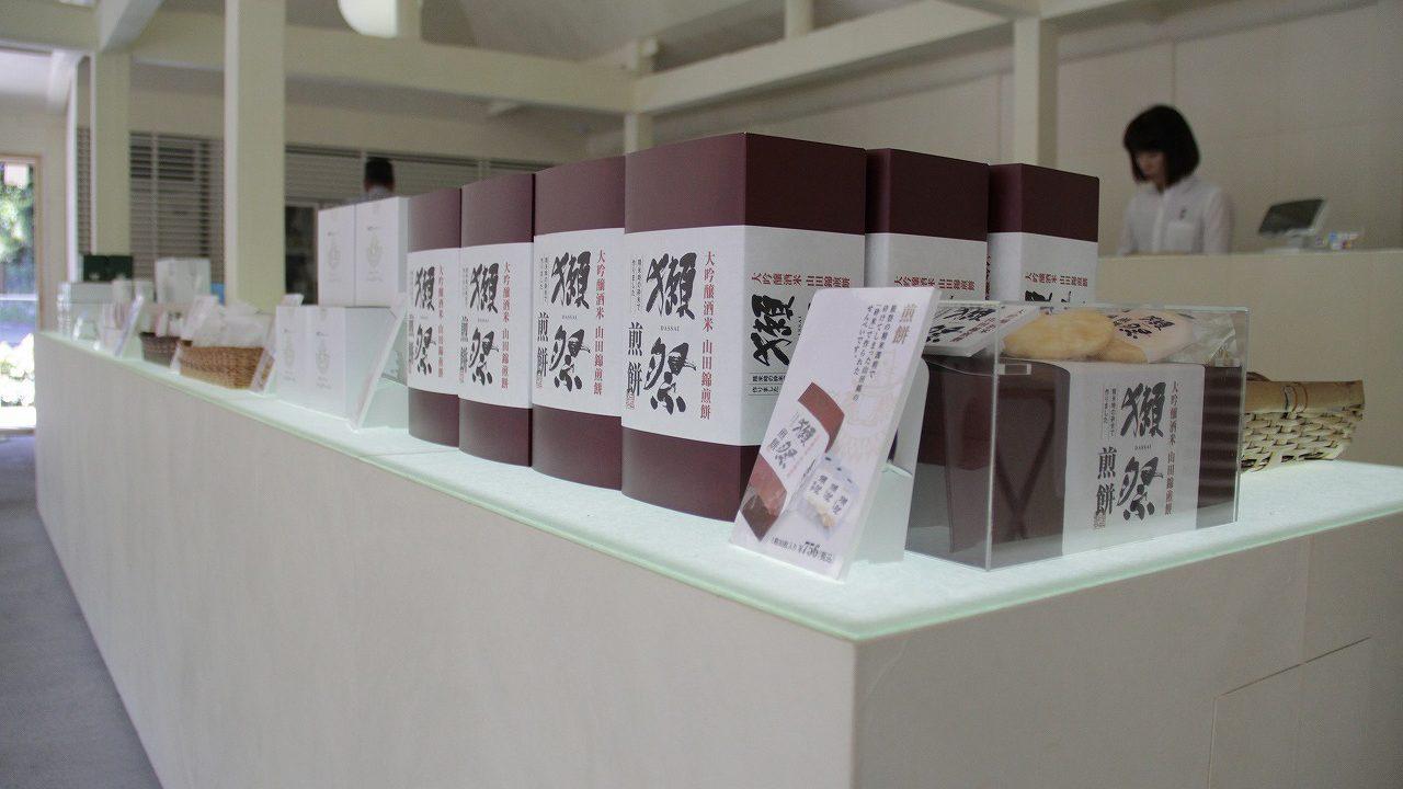 日本酒の買い方