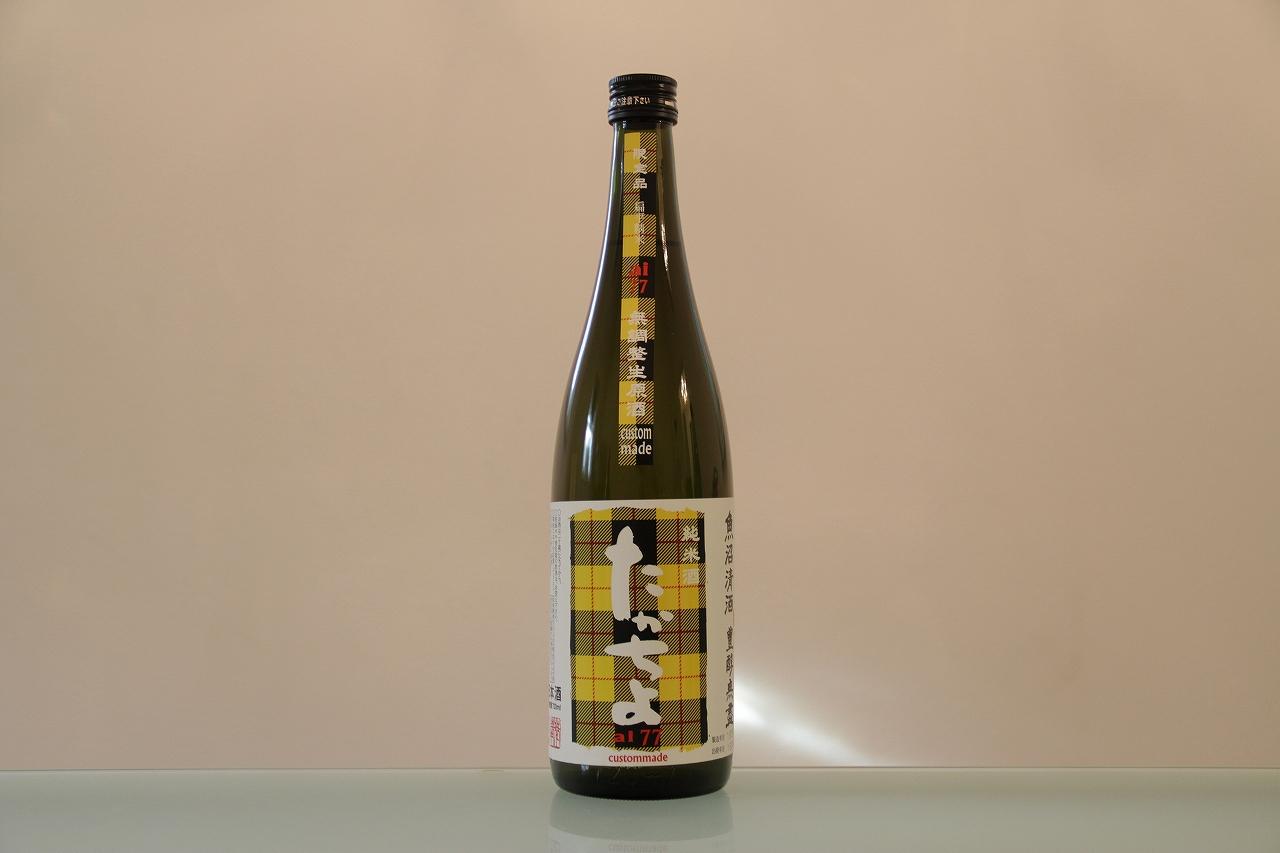 たかちよ 無調整生原酒 ai77 custommade