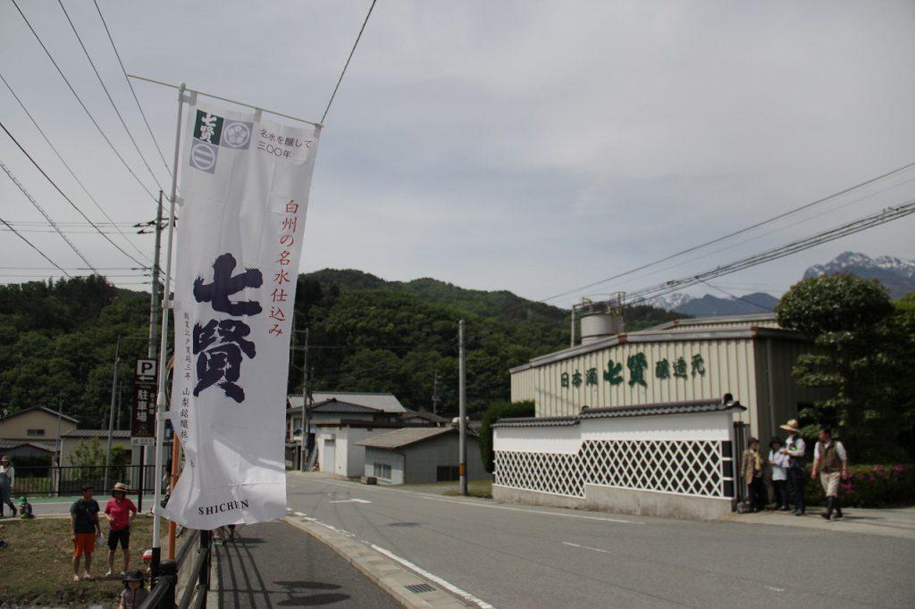 七賢・ふれあい自然塾「田植え」東門