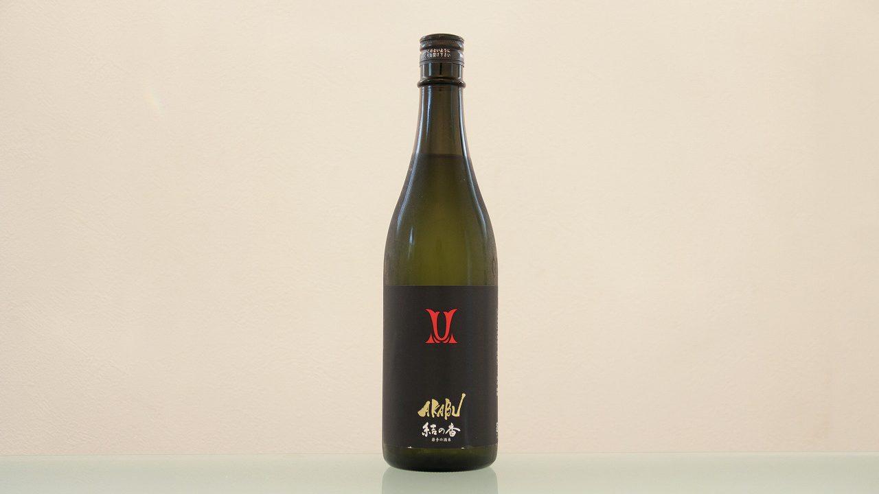 AKABU(赤武) 純米吟醸 結の香 赤武酒造