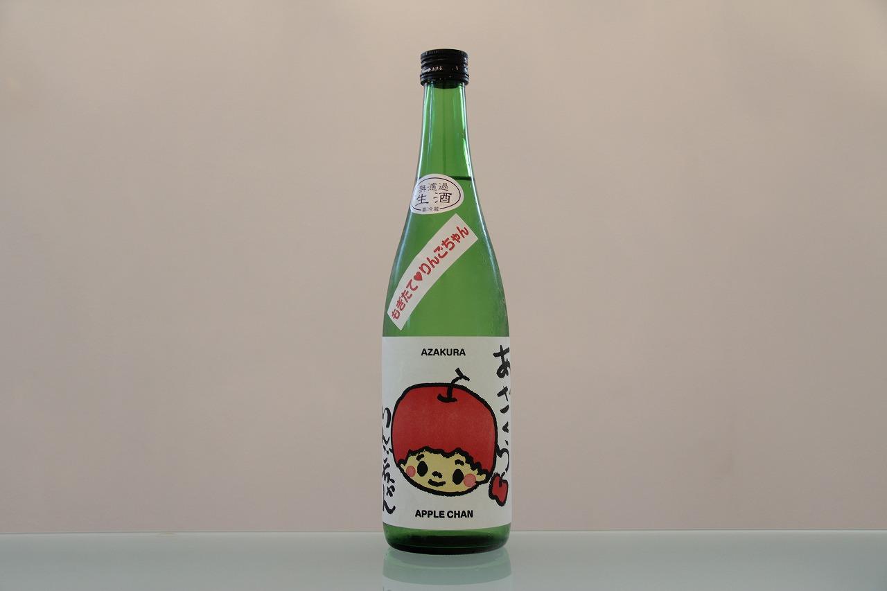 阿櫻(あざくら)もぎたてりんごちゃん