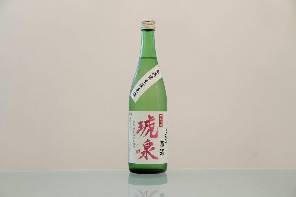 琥泉(こせん)純米吟醸 無濾過生酒原酒