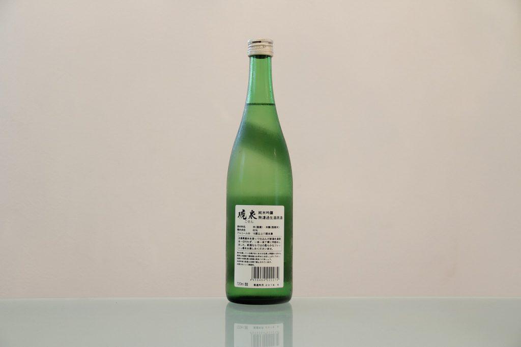 琥泉(こせん)純米吟醸 無濾過生酒原酒裏