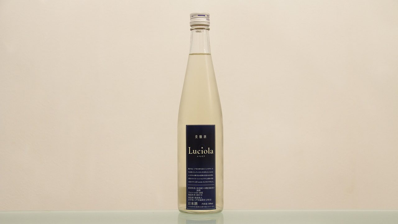 南部美人 貴醸酒 Luciola (ルキオラ)
