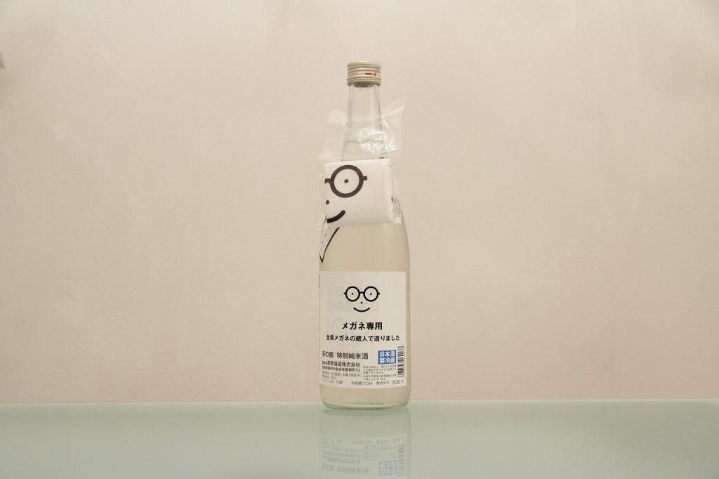 萩の鶴 メガネ専用 特別純米酒 めがね拭き