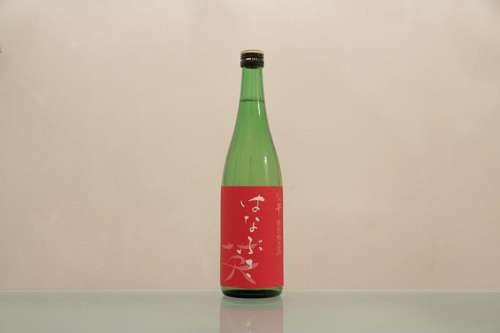 英(はなぶさ) 特別純米酒 合名会社森喜酒造場
