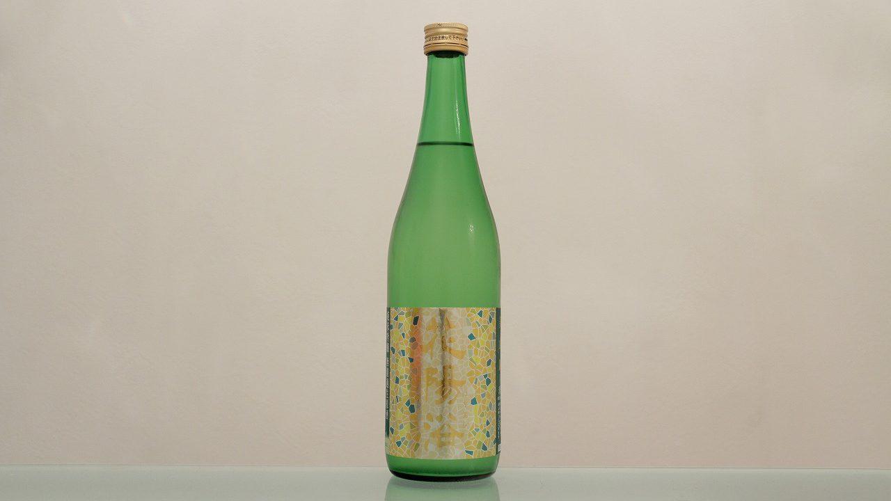 花陽浴(はなあび)純米吟醸 美山錦 無濾過生原酒