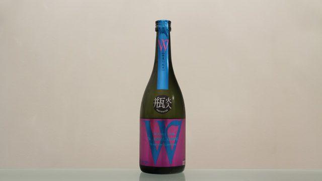 W(ダブリュー)純米 吟風 無ろ過 生原酒