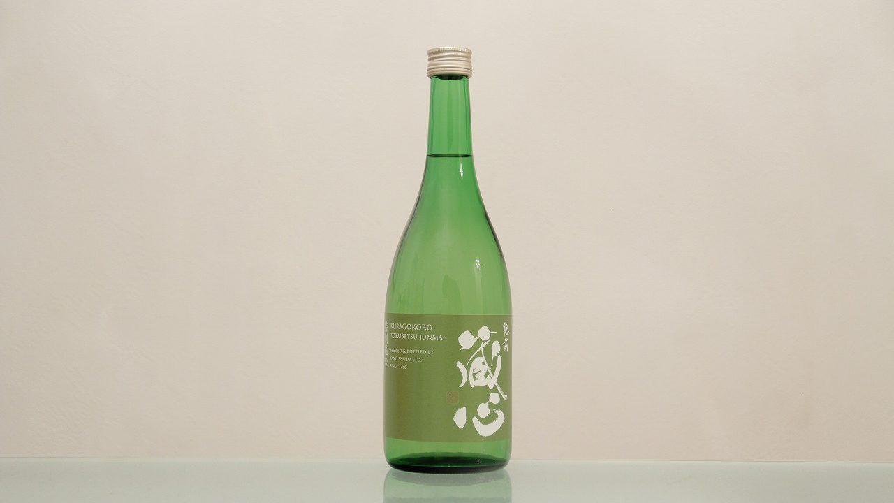肥前蔵心(ひぜんくらごころ)特別純米