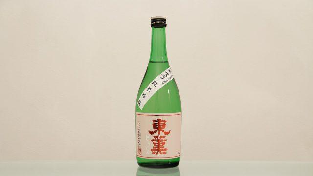 東薫 華吹雪 純米吟醸 無濾過生原酒