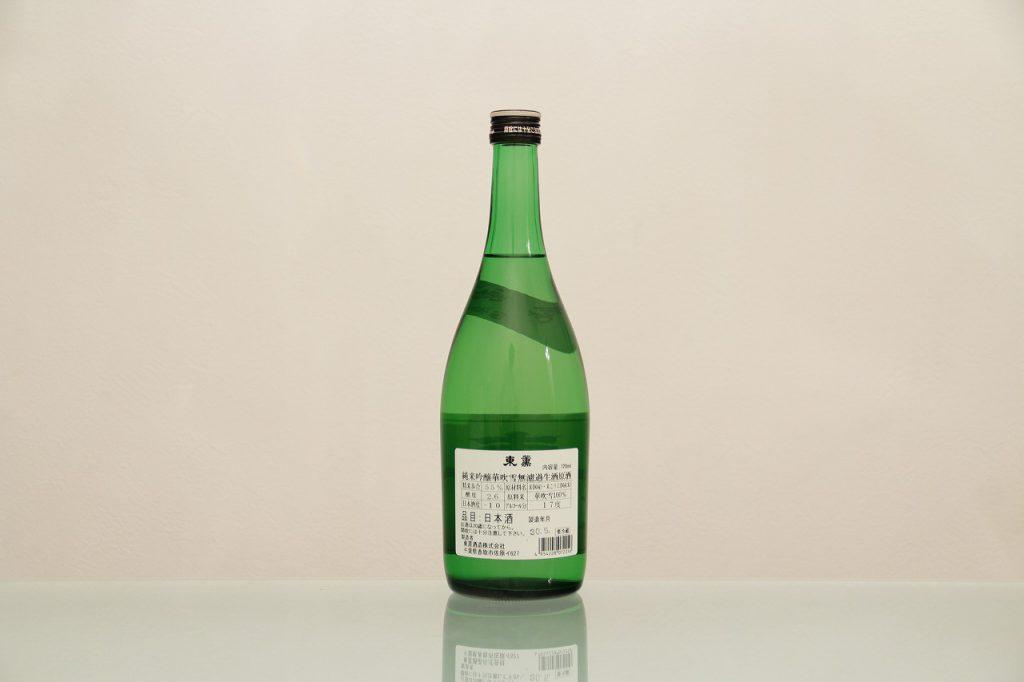 東薫 華吹雪 純米吟醸 無濾過生原酒 裏