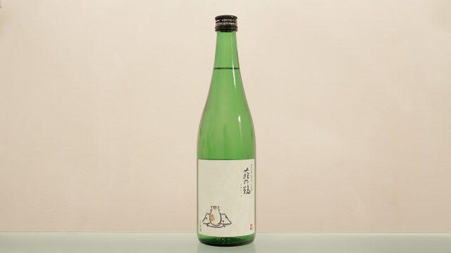 萩の鶴 純米吟醸 別仕込み 生原酒 こたつ猫ラベル