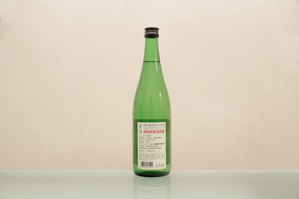 萩の鶴 純米吟醸 別仕込み 生原酒 こたつ猫ラベル 裏