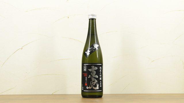 直虎(なおとら) 番外品 純米大吟醸 生原酒