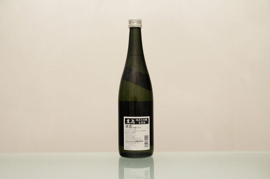 直虎(なおとら) 番外品 純米大吟醸 生原酒 裏