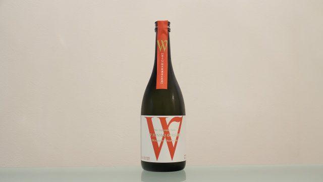W(ダブリュー)純米 強力 無ろ過 生原酒