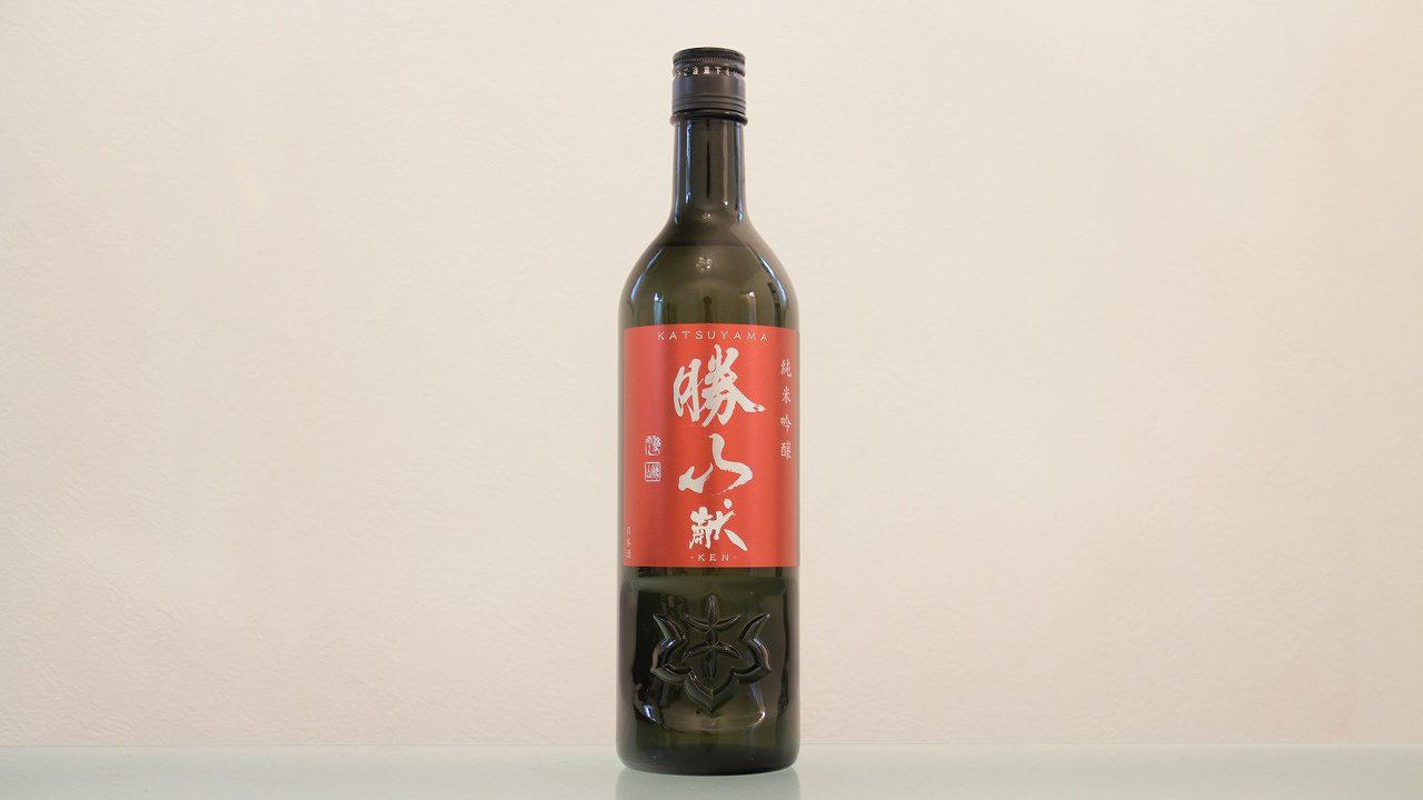 勝山 純米吟醸 献 勝山酒造株式会社