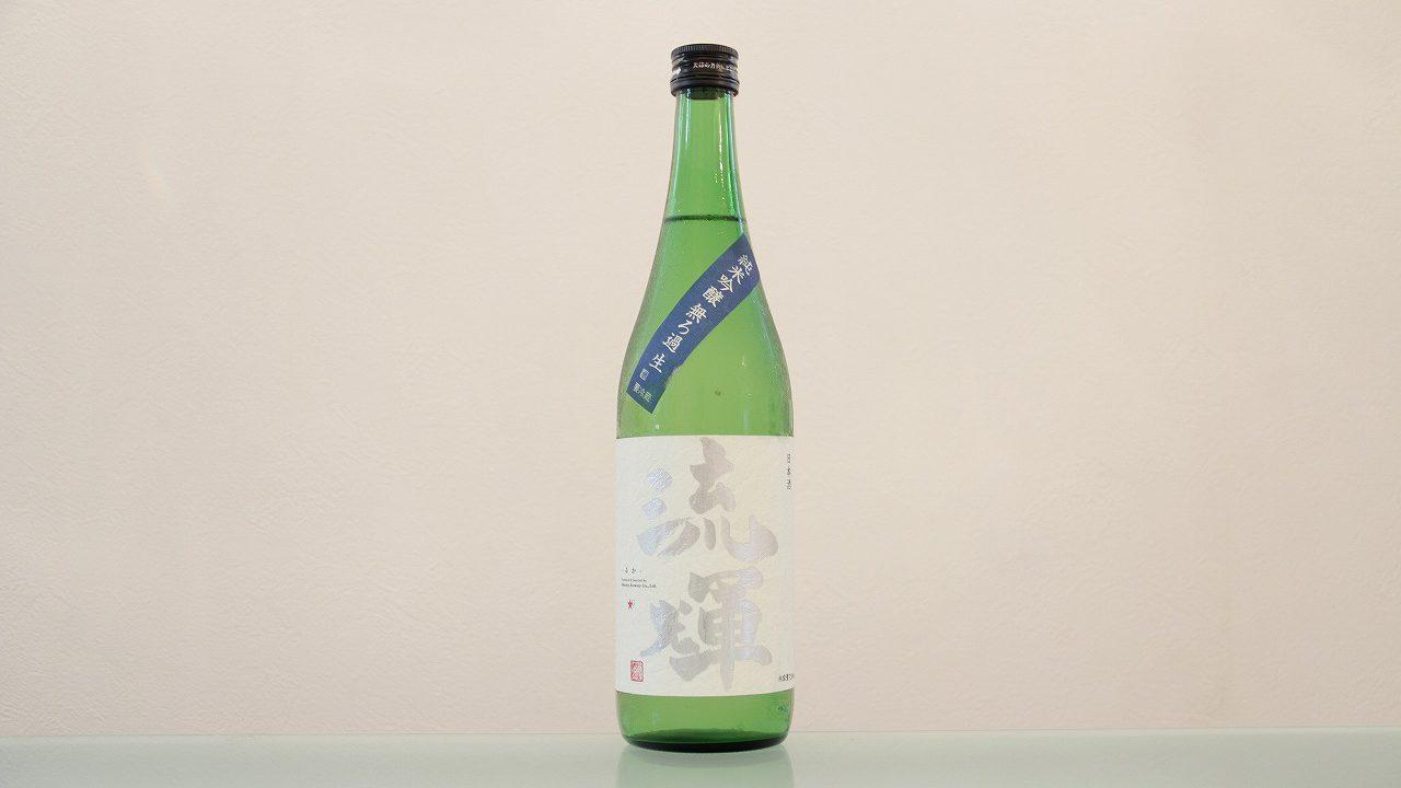 流輝(るか)五百万石 純米吟醸 無ろ過生 シルバー